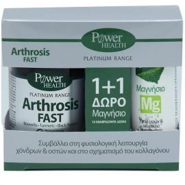 POWER HEALTH Arthrosis Fast - 20caps & ΔΩΡΟ Magnesium 220mg - 10eff.tabs