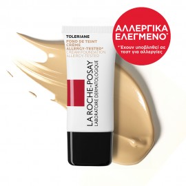 LA ROCHE POSAY Toleriane Teint Water-Cream, 05 Honey Beige - 30ml