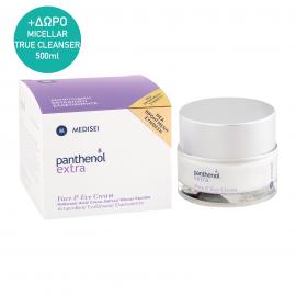 PANTHENOL EXTRA Face & Eye Cream, 24ωρη Αντιρυτιδική Κρέμα - 50ml