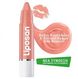LIPOSAN Crayon Lipstick Rosy Nude - 3g