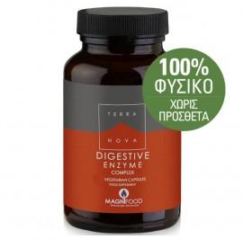 TERRANOVA Digestive Enzyme Complex - 100caps