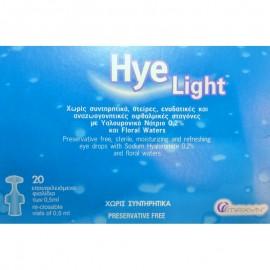 ΜΑΧΥΝ Hye Light Οφθαλμικές Σταγόνες με Υαλουρονικό Νάτριο 0.2% 20x0.5ml