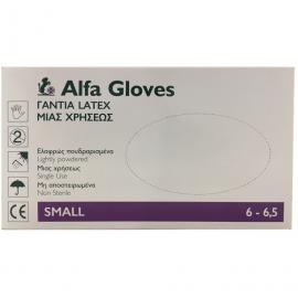 ALFA GLOVES - Γάντια Latex Μιας Χρήσεως Ελαφρώς Πουδραρισμένα Small 100τμχ