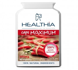 HEALTHIA Caps Maximum 500mg - 90 κάψουλες