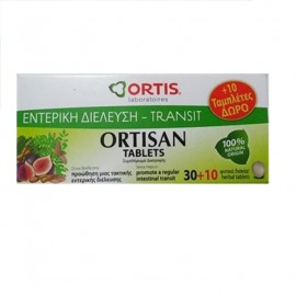 ORTIS Ortisan, Φυτικό Υπακτικό Ήπια δράσης - 30+10 tabs