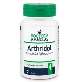 DOCTOR΄S FORMULAS Arthridol, Φόρμουλα Αρθρώσεων - 60tabs