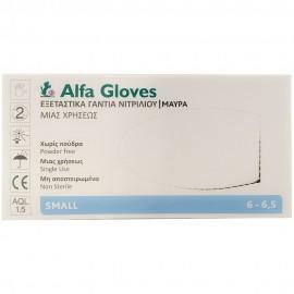 ALFA GLOVES Εξεταστικά Γάντια Νιτριλίου Μιας Χρήσεως σε Μαύρο Χρώμα Small 100τμχ