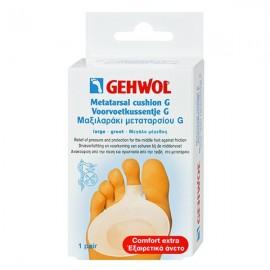 GEHWOL Μαξιλαράκι Μεταταρσίου G Small 2τμχ