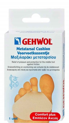 GEHWOL Metatarsal Cushion 2τμχ (1126502)