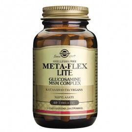 SOLGAR Meta- Flex Lite, Glucosamine MSM Complex - 60tabs