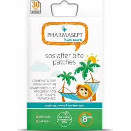 PHARMASEPT After Bite Patches 30τμχ