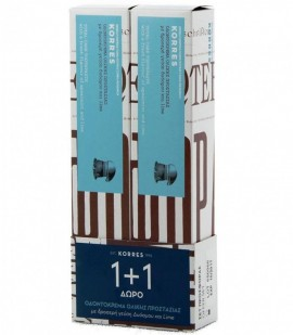 KORRES Promo Πακέτο Οδοντόπαστα Ολικής Προστασίας Με Δυόσμο & Lime 75ml 1+1 Δώρο