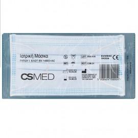 SIAMIDIS Ιατρική Μάσκα CS MED, Ελληνικής Κατασκευής - 1τμχ