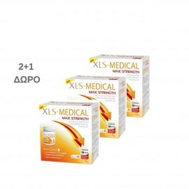 OMEGA PHARMA XL-S Medical Max Strenght, 2 Συσκευασίες + 1 Δώρο - 40 κάψ/κουτί