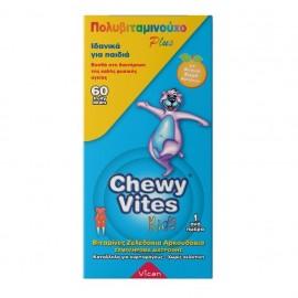 VICAN Chewy Vites  Πολυβιταμινούχο Plus - 60 ζελεδάκια