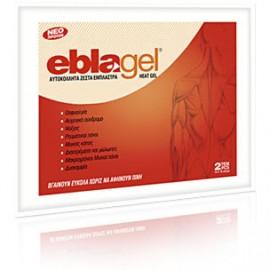 EUROMED Eblagel Ζεστά Έμπλαστρα 2τμχ