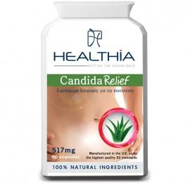 HEALTHIA Candida Relief 517mg - 60 κάψουλες