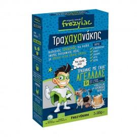 FREZYLAC Τραχαχανάκης Βιολογικός Τραχανάς με Βιολογικό Αγελαδινό Γάλα - 2x165gr