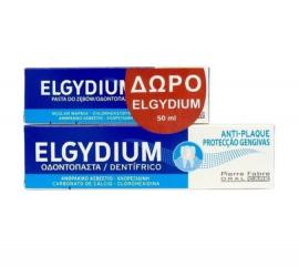 ELGYDIUM Antiplaque Toothpaste 100ml Οδοντόκρεμα Αντιβακτηριδιακή + Δώρο 50ml