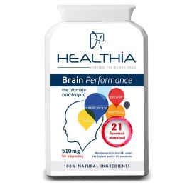 HEALTHIA Brain Performance 510mg - 90 κάψουλες