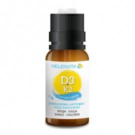 HELENVITA  Vitamin D3 & K2 Drops - Συμπλήρωμα Διατροφής για Βρέφη & Παιδιά, 20ml