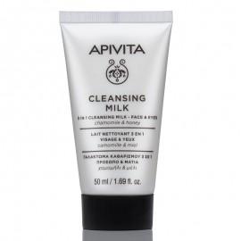 APIVITA Cleansing Milk, Γαλάκτωμα καθαρισμού 3σε1, Πρόσωπο & Μάτια - 50ml