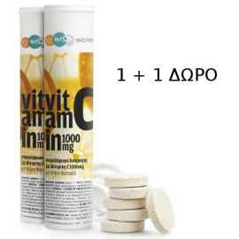 SCIENCE OF NATURE Vitamin C 1000mg 20ταμπλέτες 1+1 ΔΩΡΟ