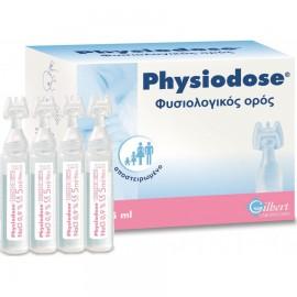 PHYSIODOSE Φυσιολογικός Ορός 30 x 5ml 1τμχ