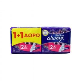 ALWAYS Platinum Ultra Long Plus 1+1 ΔΩΡΟ