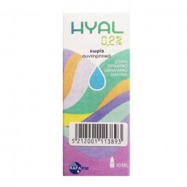RAFARM Hyal 0.2% Eye Drops - 10ml