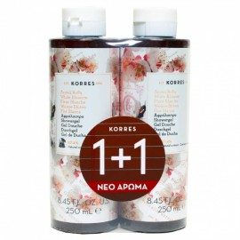 KORRES Promo Αφρόλουτρο Λευκά Άνθη 250ml 1+1 ΔΩΡΟ