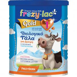 FREZYLAC Gold 1 - Βιολογικό Αγελαδινό Γάλα για Βρέφη από την Γέννηση έως τον 6o μήνα 400gr