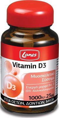 Lanes Vitamin D3 1000IU-25μg 60 ταμπλέτες