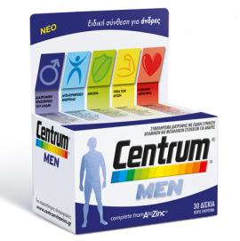 CENTRUM Men, Συμπλήρωμα Διατροφής Για Άνδρες - 30tabs