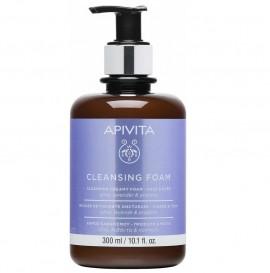 APIVITA Cleansing Foam, Αφρός Καθαρισμού Προσώπου & Ματιών Με Ελιά & Λεβάντα - 300ml