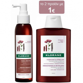 KLORANE Force Keratine Ορός κατά της Τριχόπτωσης - 125ml & Klorane Fortifying Shampoo - 200ml