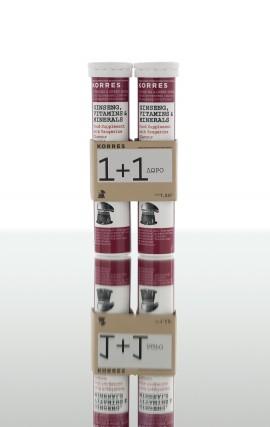 KORRES Ginseng-Βιταμίνες & Μέταλλα 1+1 ΔΩΡΟ 20 Αναβράζοντα Δισκία