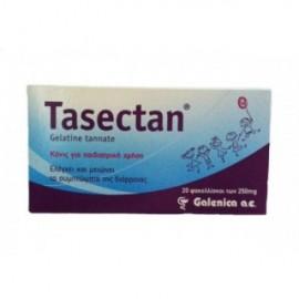 TASECTAN Για Παιδιά Φακελλίσκοι 250mg 20τμχ