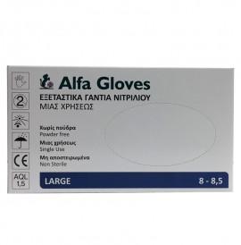 ALFA GLOVES - Εξεταστικά Γάντια Νιτριλίου Μιας Χρήσεως Χωρίς Πούδρα Large 100τμχ