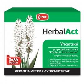 LANES HerbalAct, Υπακτικό - 14φακελίσκοι