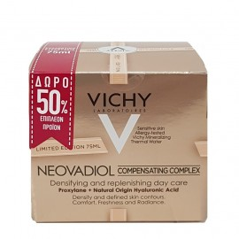 VICHY Neovadiol Compensating Complex Anniversary Edition Κανονικές-Μικτές Επιδερμίδες - 75ml