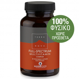 TERRANOVA Full Spectrum Multivitamin Complex 50 Vegetarian Caps