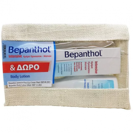 BEPANTHOL Intensive Κρέμα Προσώπου και Ματιών 50ml & Δώρο Γαλάκτωμα Σώματος 100ml σε Πρακτικό Νεσεσέρ
