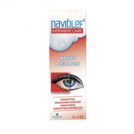 NOVAX PHARMA Navi Blef Intensive Care, Αφρός Βλεφάρων 50ml