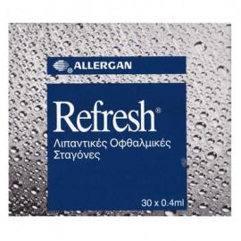 ALLERGAN Refresh - Λιπαντικές Οφθαλμικές Σταγόνες 30x0.4ml