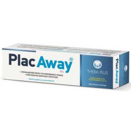 PLAC AWAY Thera Plus Gel 35gr