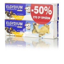 ELGΥDIUM Junior Ice Age Toothpaste, Παιδική Οδοντόπαστα Gel, γεύση Tutti Frutti - 50ml Εκπτωση 50% στο 2ο