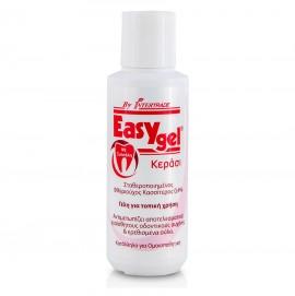 EASY GEL Cherry Στοματική Γέλη με γεύση Κεράσι - 120gr