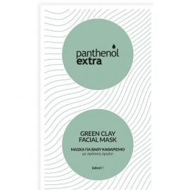 PANTHENOL EXTRA Green Clay Facial Mask 2x8ml