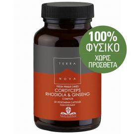 TERRANOVA Cordyceps Rhodiola & Ginseng Complex 50 Vegan Caps